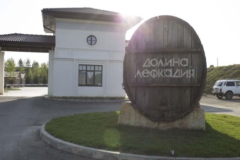 Виноделие Краснодарского края